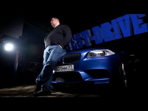 Тест-драйв от Давидыча №1 / Test-drive with Davidich #1 / BMW M5 F10
