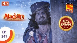 Aladdin - Ep 341 - Full Episode - 5th December 2019