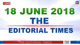 The Hindu | The Editorial Times | 18 June 2018 | Newspaper | UPSC |  SSC CGL 2018 | SBI PO 2018