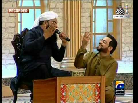 Alhaj Imran Attari With Aamir Liaquat   Naats video