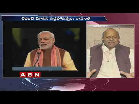 Discussion on PM Modi election promises ahead of elections 2019 | Part 1 | Public Point | ABN Telugu