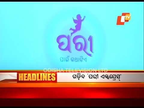 7 AM Headlines 28 May 2018 - OTV
