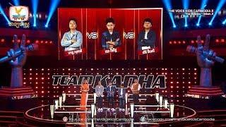 ទេវី & សិដ្ឋ & ប៊ីលី - ប្រុសម្នាក់នេះសំខាន់ (The Battles Week 2 | The Voice Kids Cambodia Season 2)