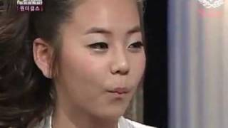 what sohee wish to fix in her body .....avi