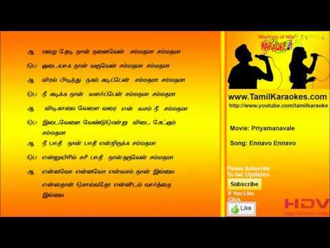 Ennavo Ennavo -  Priyamanavale - Tamil Karaoke video