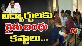 విద్యార్థులకు రైతు బంధు కష్టాలు || Students Face Problems with TS Govt's Rythu Bandhu Scheme