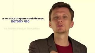 """Программа Сергея Граня """"Навигатор Успеха"""".  Бизнес с нуля без вложений"""