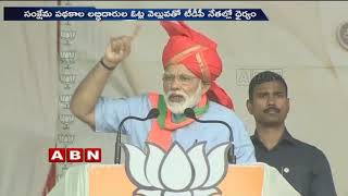 Political Leaders and AP People Eye on Assembly Elections Results | ABN Telugu