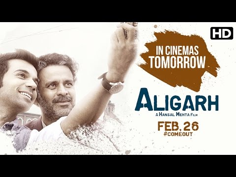 Aligarh In Cinemas This Friday