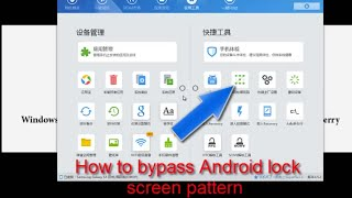Exclusive: How to bypass Android lock screen pattern