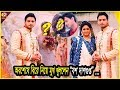 বিয়ে নিয়ে মুখ খুললেন যশ দাশগুপ্ত |  Yash Dasgupta Marriage | Channel IceCream