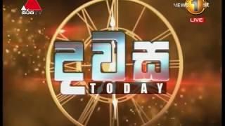 Dawasa Sirasa TV 15th May 2018