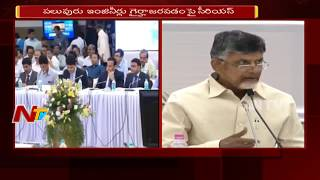 Chandrababu Naidu Serious on RandB Department Officers in Collectors Conference