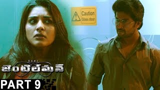 Gentleman Latest Full Movie Part 9  Nani  Nivetha