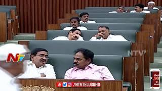 TDP MLA Veeranjaneya Swamy Speaks About SC Corporation Schemes || AP Assembly Budget Session