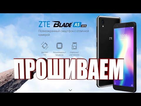 Немного информации о прошивке на смартфоне ZTE Blade AF3