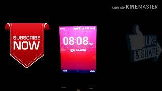 Jio phone se all new bhojpuri song download karo