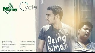 Money Cycle Malayalam Short Film | New Malayalam short film 2016 | Short film new release 2016
