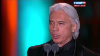 Хворостовский Шум берез HDTV720p | Hvorostovsky The sound of birches HDTV720p
