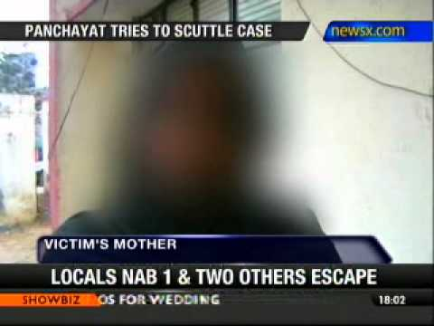 Up: Father Rapes His Own Daughter - Newsx video