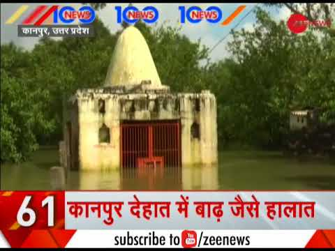 News 100: Heavy rain alert in 12 states of the country