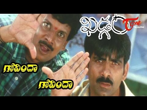 Khadgam Songs - Govinda Govinda - Ravi Teja video
