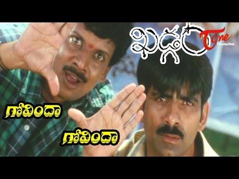 Khadgam Songs - Govinda Govinda - Ravi Teja video