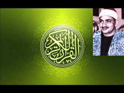 محمد صديق المنشاوى البقرة مرتل Music Videos