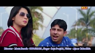 Mhare Gaam ka Pani | Haryanvi Whatsapp Status Video