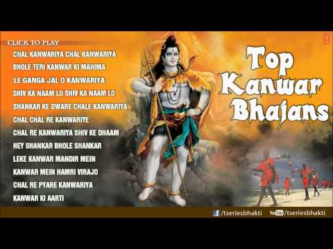 Top Kanwar Bhajans Full Audio Songs Juke Box video