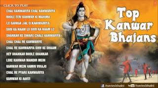 Top Kanwar Bhajans Full Audio Songs Juke Box