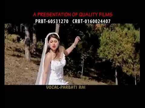 Mayako Sangeet Ma By Parbati Rai  - Quality Films