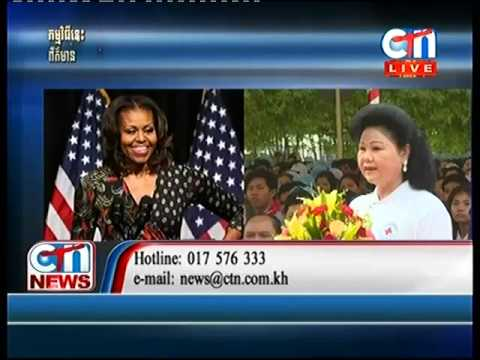 Michelle (Barack Obama's wife) will visit Angkor Wat Cambodia