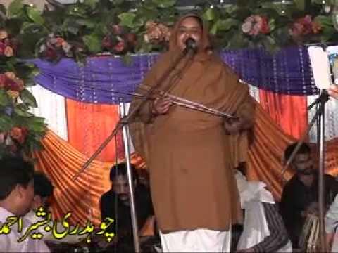 Five Star Dvd Dinga Kharian Gujrat Bali Jatti Saif Ul Malook Punjabi