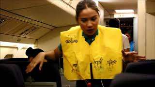 Cabin Crew during Emergency Landing/ Ditching (Partial Evacuation Demo)