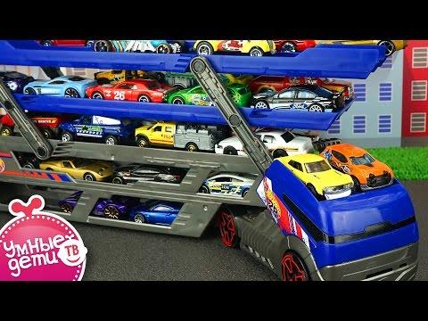 Hot Weels Транспортировщик и 40 машинок! Видео для детей про Игрушечный  автовоз. Truсk and cars