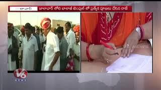 CM Vasundhara Raje Files Nomination For Jhalawar Constituency | Rajasthan Polls
