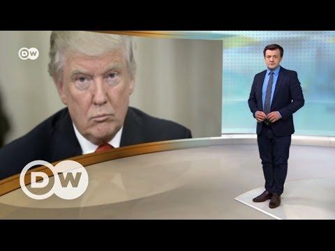 Американские горки Дональда Трампа: 100 дней у власти - DW Новости (28.04.2017)