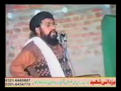Khutba eid ALLAMA AHMAD SAEED KHAN MULTANI RH (MNTSPAK26)