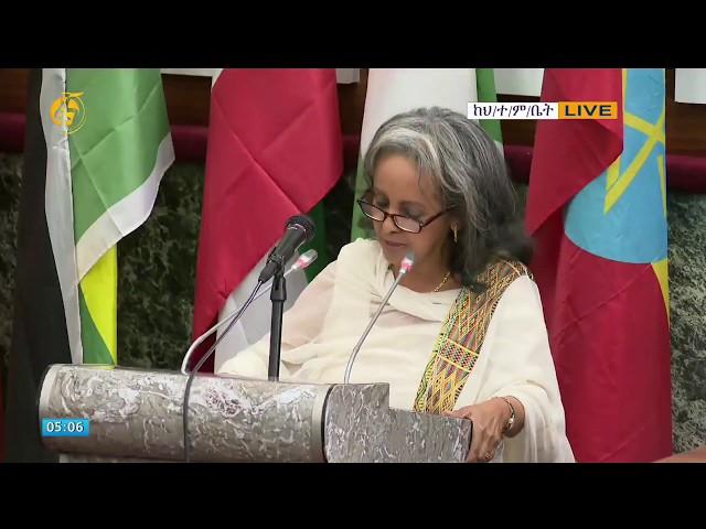 Ethiopian First female Ambassador Sahlework Zewde speech