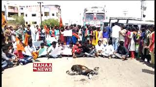 ABVP Students Union Protest At Janagama District | MAHAA NEWS