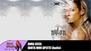 Watch Anna Vissi Erota Mou Apiste video