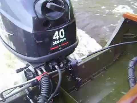 лодочный мотор сиа про т30