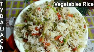 Vegetable rice/Eat more vegetables/Easy recipe by TYD Alia Ch....