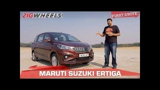 Maruti Suzuki Ertiga Review | Sense Gets Snazzier! | Zigwheels.com