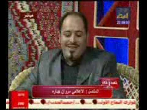 زهيري بين مروان جبارة ومالك الحزين