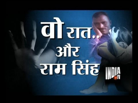 Damini's Boyfriend Tells India Tv About The Horrible Night Of Gangrape, Part 1 video