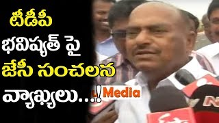 JC Diwakar Reddy Interesting Comments on TDP | Chandrababu | Top Telugu Media