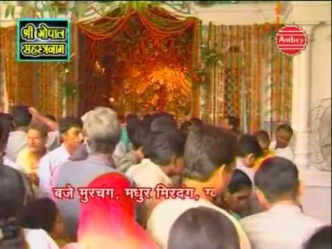 Aarti Kunj Bihari Ki video