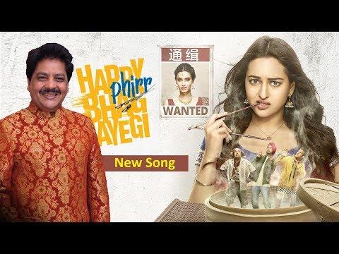 Udit Narayan 2018 New - Kudiye Ni Tere Jalwon | Happy Phirr Bhag Jayegi